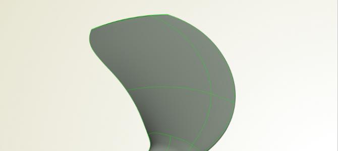 Caterpillar Propulsion: CAESES for Propeller Design