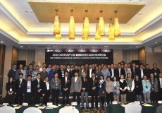Successful CAESES Users Meeting in China