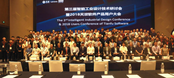 CAESES Chinese Users Meeting – New Attendees Record!