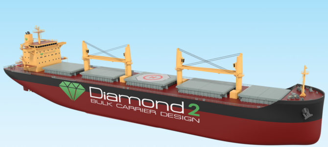 Bulk Carrier Optimization at DNV GL