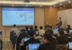 Successful CAESES 5 Seminar in Shanghai