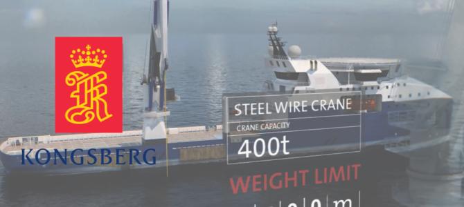 Online Presentation on Holistic Design of an Offshore Support Vessel